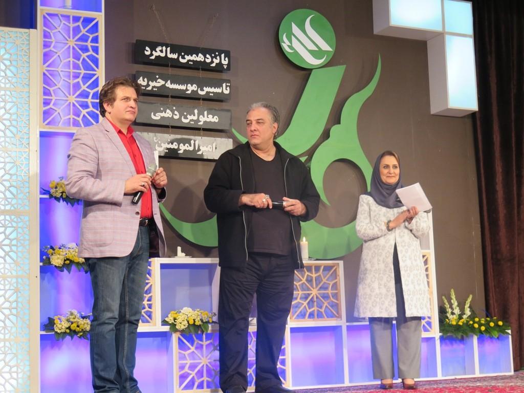 جشن سالگرد موسسه خیریه امیرالمومنین (ع) سبزوار